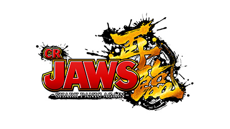 CR JAWS再臨-SHARK PANIC AGAIN-
