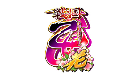 CR戦国乙女~花~