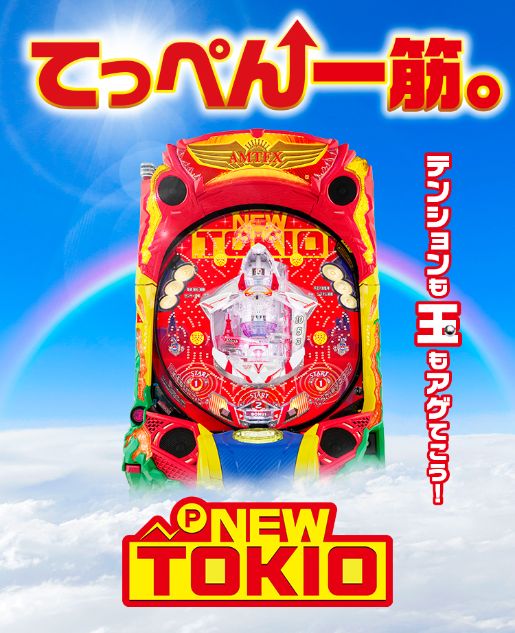 P NEW TOKIO