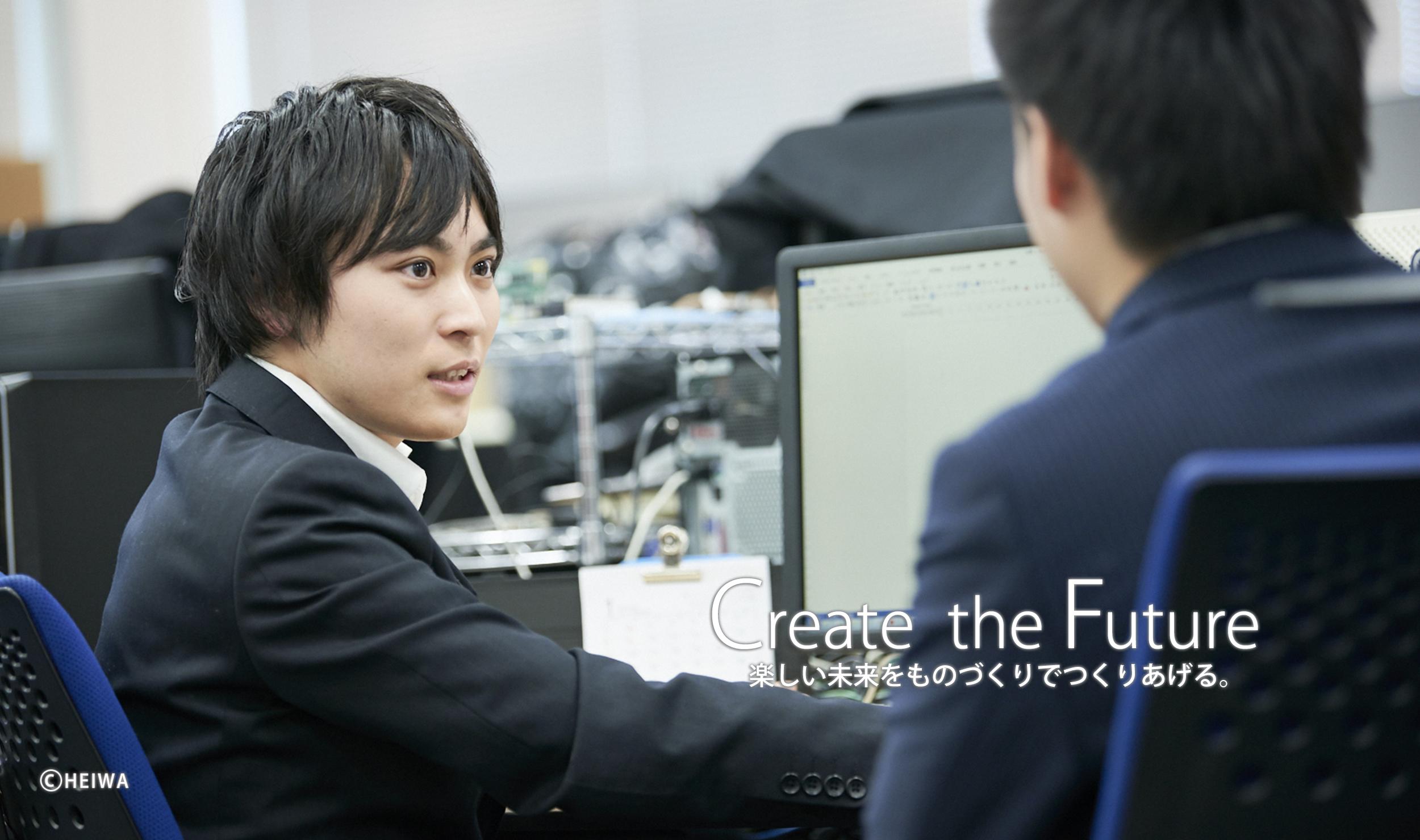 Create  the Future